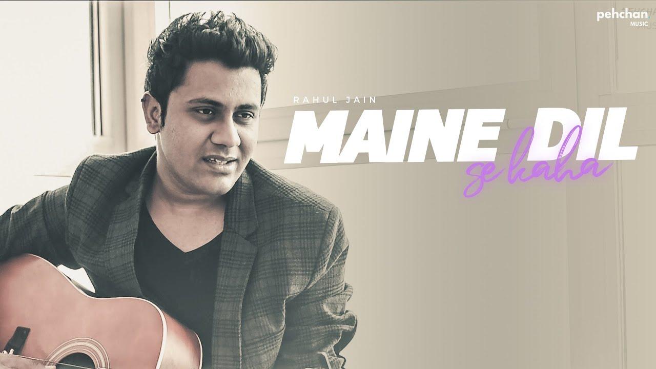 maine-dil-se-kaha-unplugged-cover-rahul-jain-rog-irfan-khan-pehchan-music