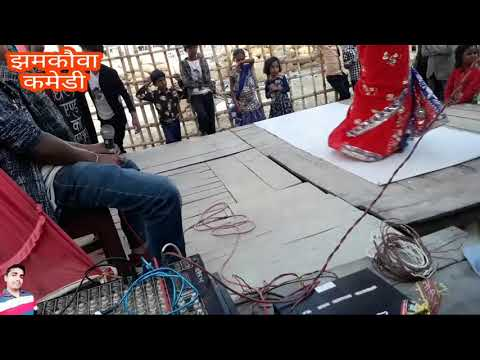 केहु आइ परदेशी/kehu Aai Pardesi Hamse Pyar Karela||एक बार जरुर देखे By Djramjatan 9815829566