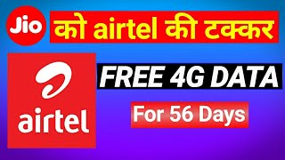 New Airtel Prepaid free 4G data for 56 days - New 3 plans with Free Data vouchers from Bharti Airtel