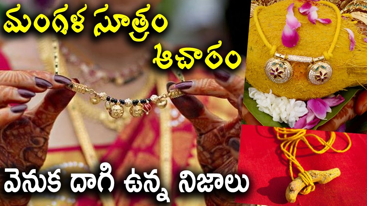 What is the Importance of Mangalsutra in Hindu Tradition | Amazing Facts