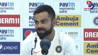 Virat Kohli Press Conference After Winning The South African Series