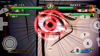 Naruto Shippuden: Gekitou Ninja Taisen Special Android 9.0 Snapdragon 845 TEST