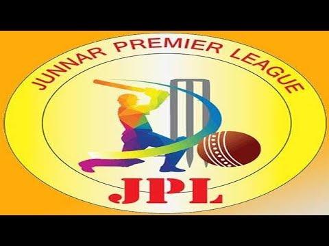 Junnar Premier League 2017 | FINAL DAY