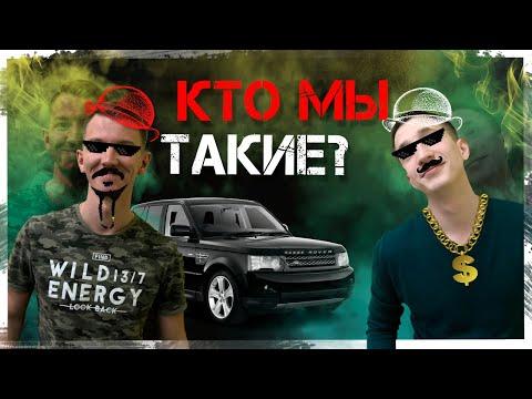 Как мы начинали бизнес с нуля. Как потеряли 350 тыс.рублей. Франшиза Косенко. Посуточная аренда