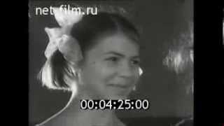 Людмила Турищева, Грозный, 1968г