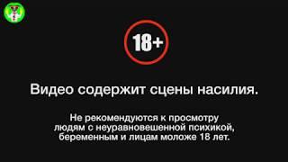 Сотрудники ИК пытают заключенного. ИК-1 ФСИН по Яровславской области .