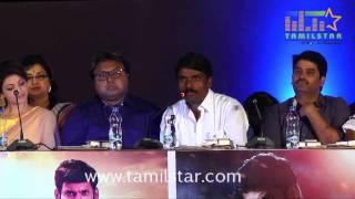 Paayum Puli Movie Audio Launch Part 2