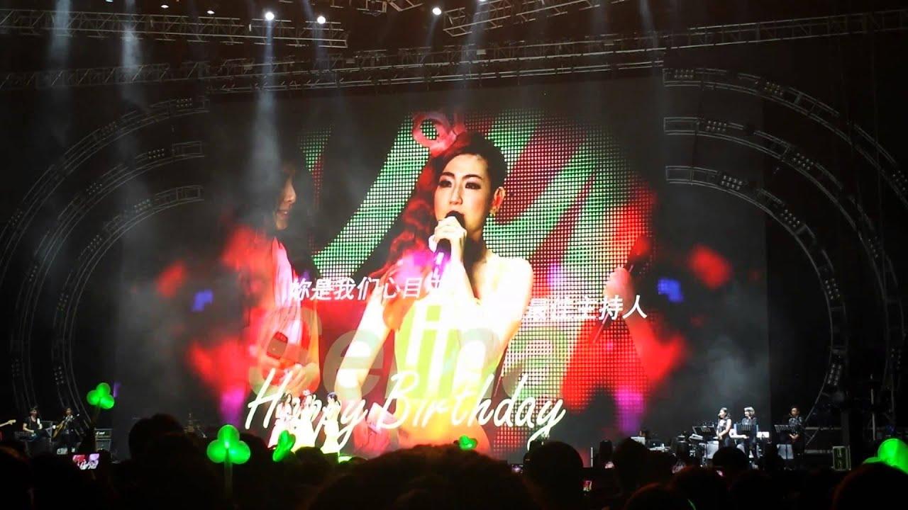 Download 20131026 S H E  2GETHER 4EVER SINGAPORE Selina 得奖感言