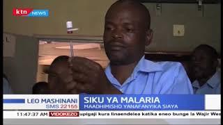Siku ya Malaria: Chanjo inafanyiwa majaribio Malawi