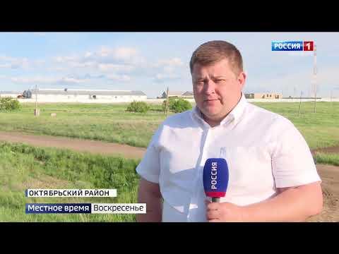 «Вести Оренбуржья. События недели» от 24 мая 2020