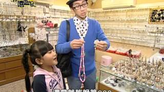 YOYO嘻遊記S6第五集【衣童來逛街(蝴蝶+漢典) 】 thumbnail