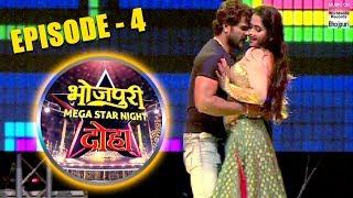 BHOJPURI MEGA STAR NIGHT   DOHA QATAR    Khesari Lal Yadav,Kajal Raghwani, Kallu, Ritu,Nisha  EP 4