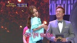 Repeat youtube video 【TVPP】Minah, Hyeri(Girl's Day) - Suspender dance, 민아, 혜리 (걸스데이) - 멜빵 댄스 @ Magic Concert