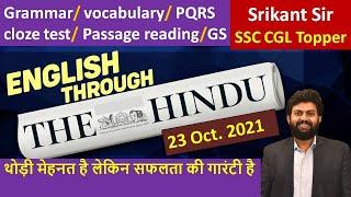 23 October English through The Hindu editorial (Shorter and shorter) VOCAB for exams by Srikant Sir screenshot 3