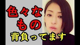 松雪泰子関連動画◇ 松雪泰子「綿密に繊細に作り上げたい」意気込み語る ...