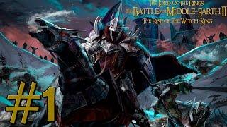 Прохождение Властелин колец: Битва за Средиземье 2: Под знаменем Короля-чародея #1