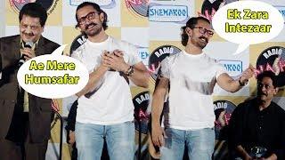Video Aamir Khan Sings 'Ae Mere Humsafar' Song From 'Qayamat Se Qayamat Tak' At A Special Screening download MP3, 3GP, MP4, WEBM, AVI, FLV Mei 2018