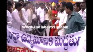 telugu talli samaikyandhra movement in andhra pradesh  2)