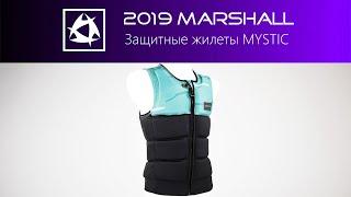 Вейк жилет MYSTIC 2019 Marshall (impact vest)