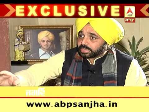 EXCLUSIVE: Bhagwant Mann grilled