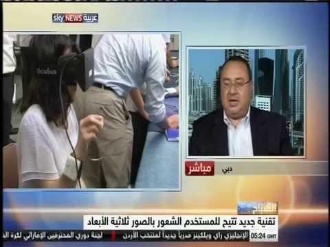 Asem Galal on Skynews Arabia - 3 Sep 2014 - Virual Reality
