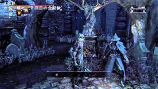 Bloodborne 烏羽の狩人イベント場所と流れの動画です(2周目のためジェ...