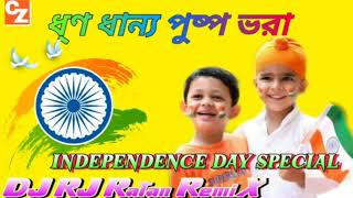 Dhono dhanno puspo vora || Independence Day Special || DJ RJ Ratan RemiX || COMPETITION ZONE