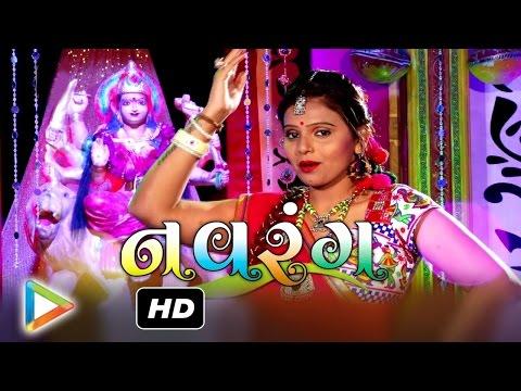 Navrang  | Navratri Utsav Promo 2016 | Navratri Special Songs