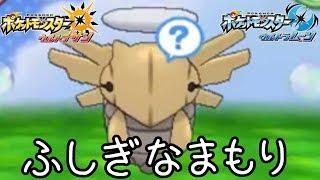 【ポケモン】50ターンの死闘!?ヌケニンが強すぎる対戦生放送。【ウルトラサン・ウルトラムーン/ポケモンUSUM】