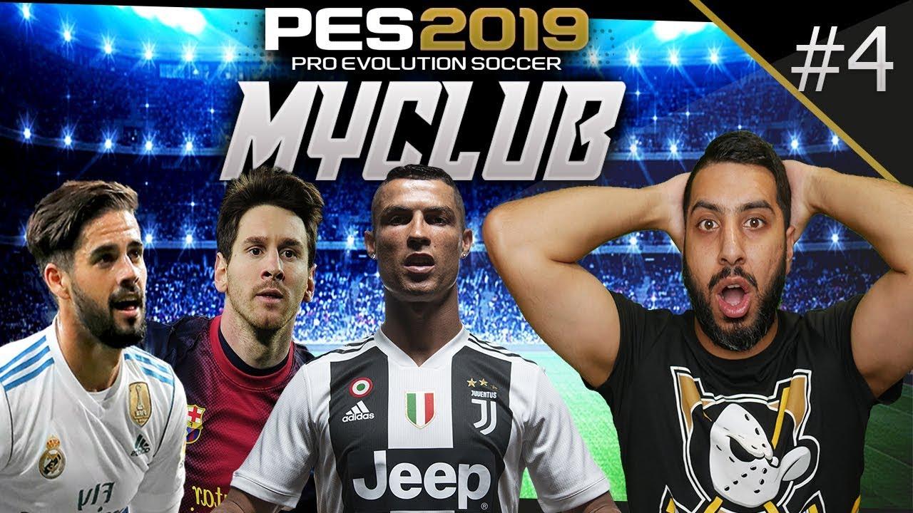 PES 2019 myClub | Epic Pack Opening!!! #4