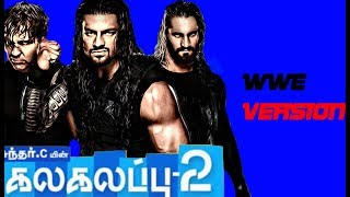 Kalakalappu 2 Trailer -  WWE Version Media Rockers 2018