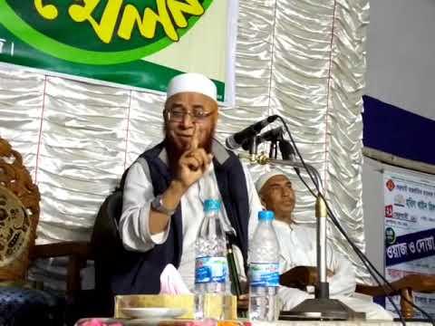 kaigram কৈয়গ্রাম। মুফতি নজরুল ইসলাম কাসেমী। najrul islam kasemi জীবনের সেরা বয়ান ইসলাহী