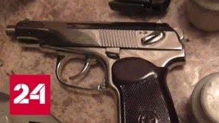 Банду торговцев оружием задержали в Санкт-Петербурге - Россия 24