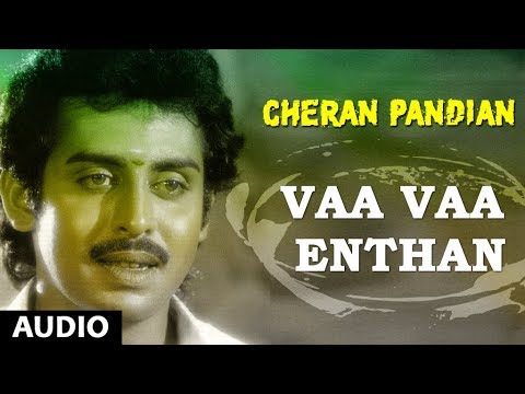 Vaa Vaa Enthan Full Song | Cheran Pandian Songs | Sarath Kumar, Srija, Soundaryan | Tamil Old Songs