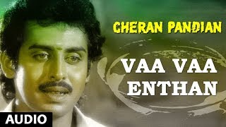 Vaa Vaa Enthan Song | Cheran Pandiyan Songs | Sarath Kumar, Srija, Soundaryan | Tamil Old Songs