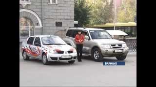 Эксперимент для для любителей быстрой езды по городу Барнаулу. Автошкола БЦВВМ