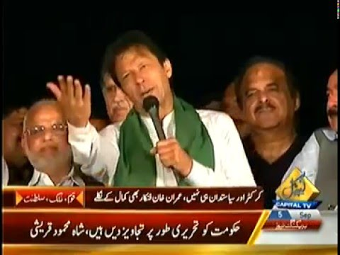 Imran Khan Mimicry and Parody Of Mehmood Khan Achakzai