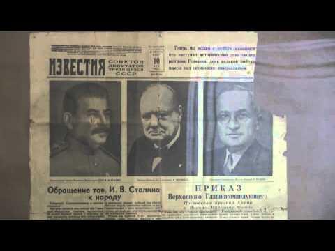 Выставка посвященная 70 летию образования Тюменской области и Театру в годы ВОВ