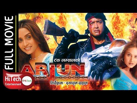 Arjun | Nepali Full Movie