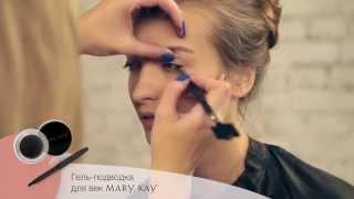 Как сделать правильный макияж. Урок от визажиста #10