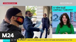 Как обжаловать штраф за нарушение пропускного режима? - Москва 24