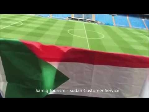 City tour - Sudan Khartoum - Samig touriam