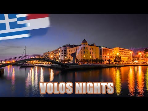 ORANGE LIGHTS OF VOLOS NIGHTS - Vlog 132 (SPECIAL)
