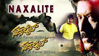 Full Kannada Movie 2000 | Naxalite | Devaraj, Charulatha, Srinath.