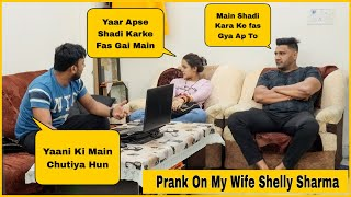 First Prank On My Wife Shelly Sharma