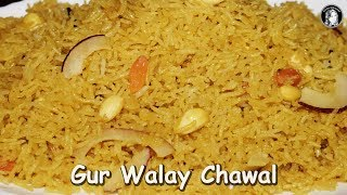 Gur Wale Chawal - Jaggery Rice Recipe - Methy Chawal by Kitchen With Amna