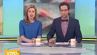 Суточные нормы вылова рыбы. 02/04/2018. Утро с Губернией. GuberniaTV