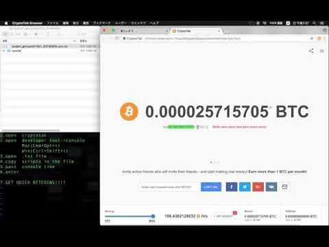 Script Crypto Tab : Earn 5 Btc