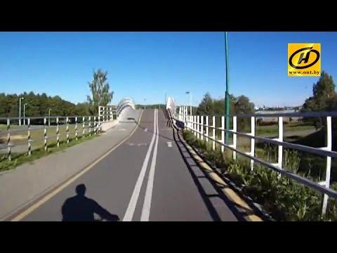 Крути педали - зачем минской велодорожке ТАКИЕ мосты?