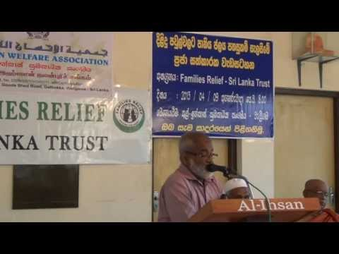 FAMILIES RELIEF - SRI LANKA TRUST - WATER SUPPLY